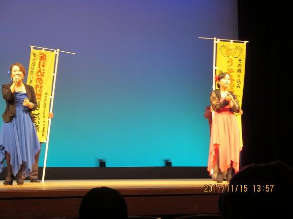 平成29年11月15日 鹿児島地区 宝山ホール