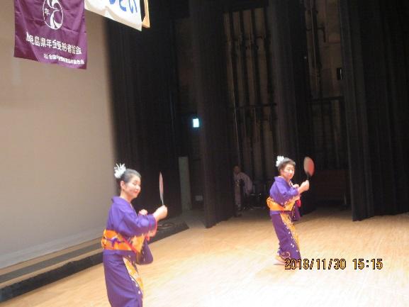 薩摩川内市国際交流センター